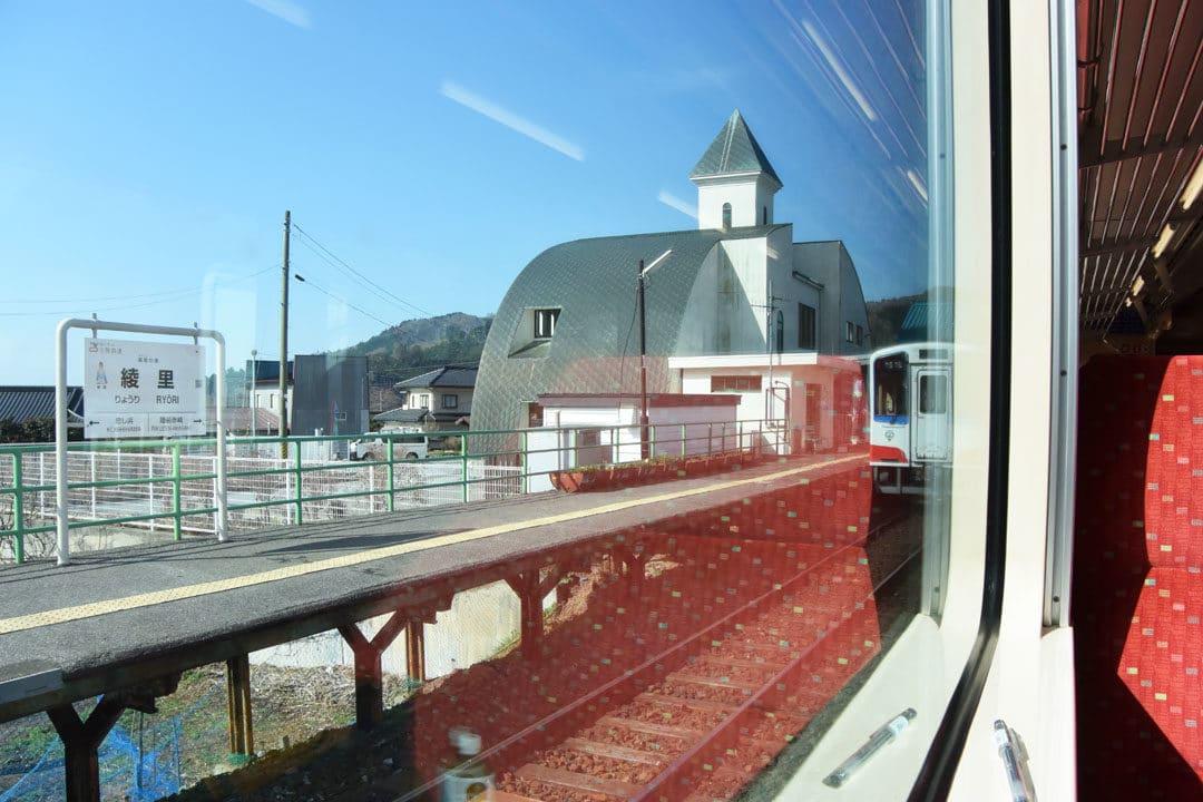 Ryori Station