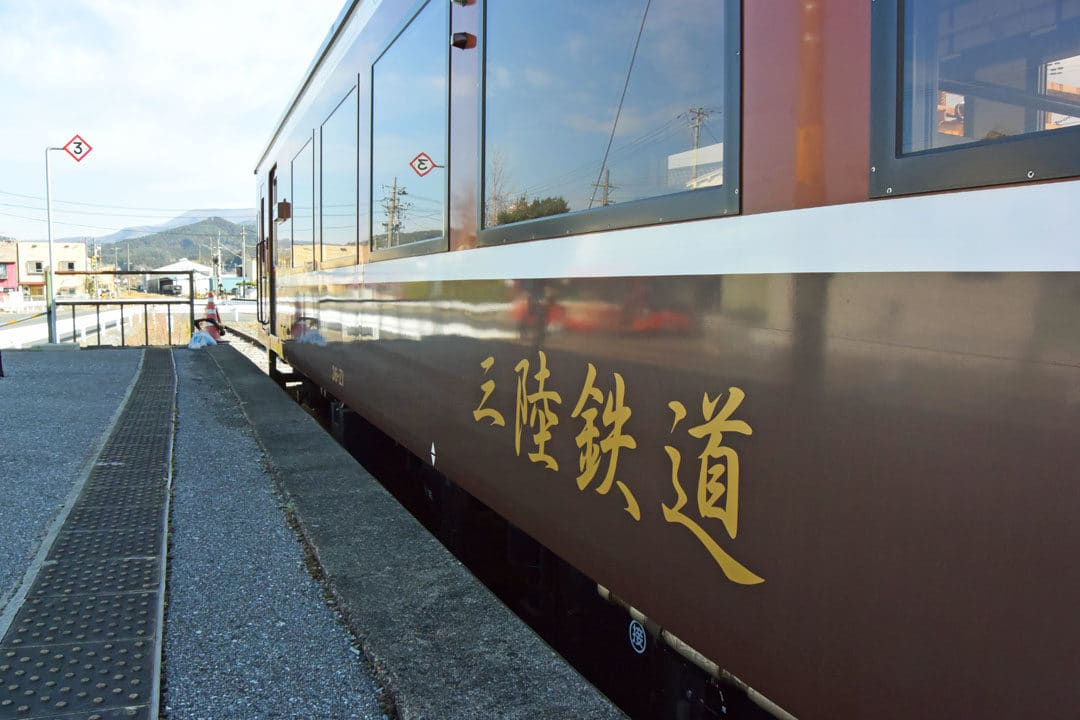 Train of Sanriku Railway