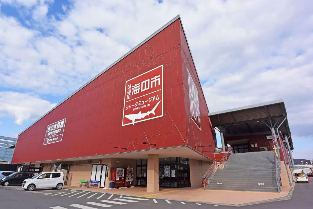 Umi no Ichi and Shark Museum