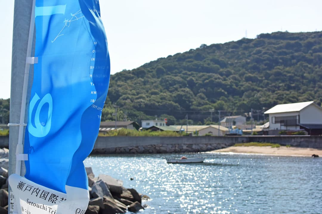 Flag and Boat in Teshima
