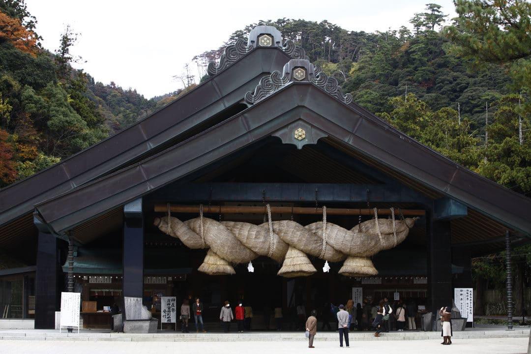 Izumo Oyashiro