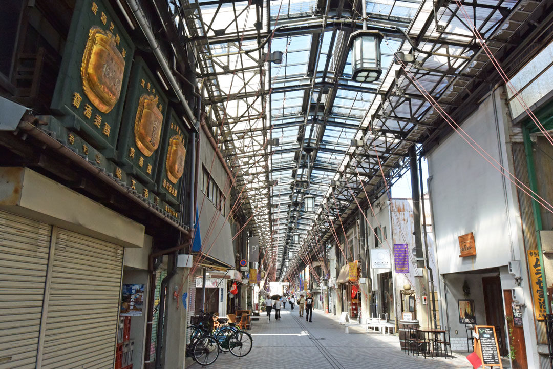 Entonji Shopping Street