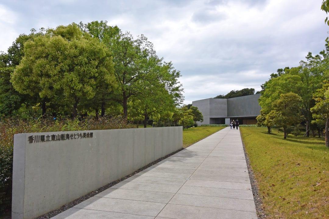 Kagawa Prefectural Higashiyama Kaii Setouchi Art Museum