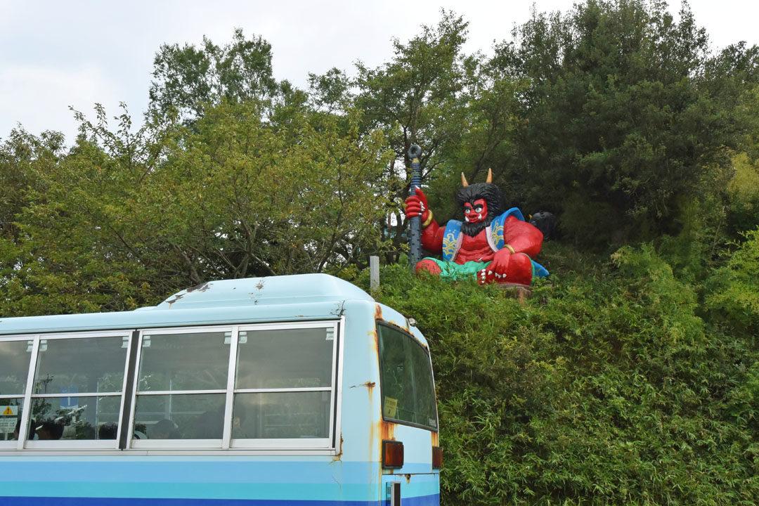 Oni Statue in Megijima