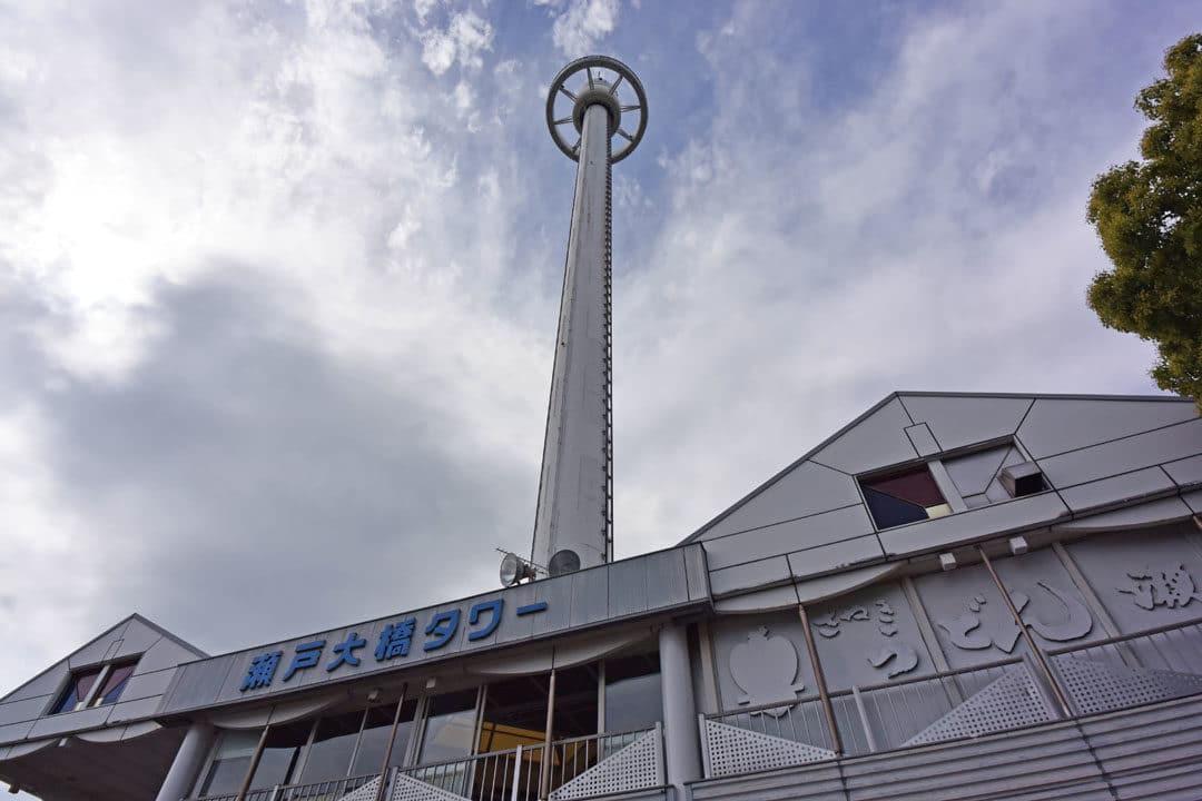 Seto Ohashi Tower