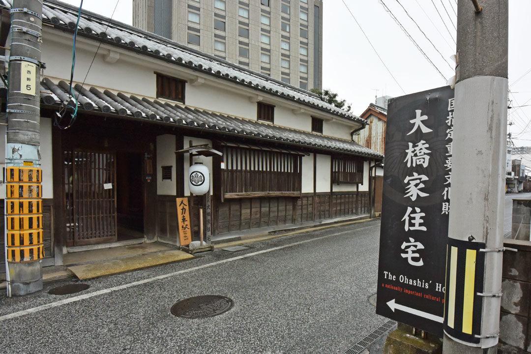 Ohashi House in Kurashiki
