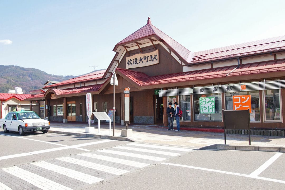 Shinano Omachi Station